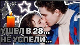 Екатерина Гордеева и Сергеи Гриньков РОКОВАЯ ошибка врачеи