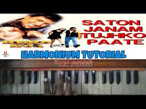 सातो जनम तुझको पाते | SAATON JANAM TUJHKO PATE ON HARMONIUM | GOVINDA | KUMAR SHANU