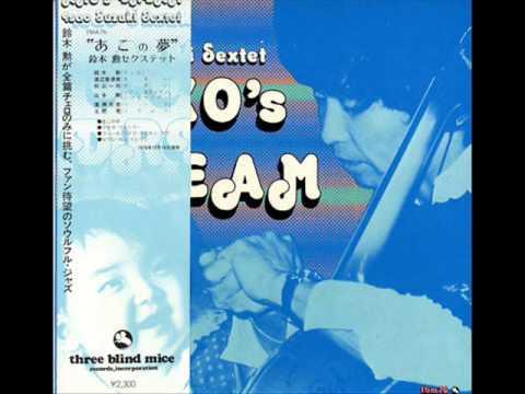Isao Suzuki Sextet   Ako's Dream
