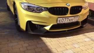 BMW M4 M Performance 2015