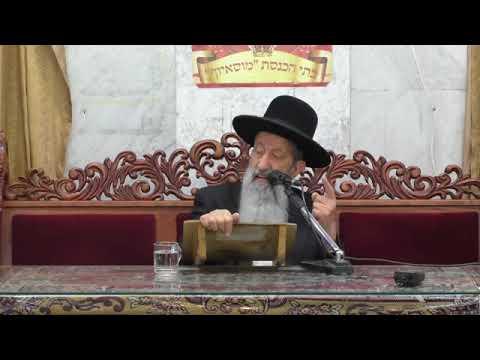 הרב בן ציון מוצפי מאמרי שמעון הצדיק שיעור מרתק!!!