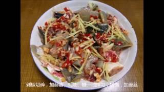 【食谱】剁椒蒸鱼头块—配音字幕版