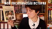 Бкутрейлер по книге Ю. Вознесенской