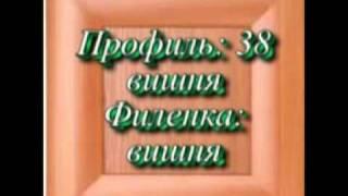 профили.mpg(, 2012-01-18T23:47:23.000Z)