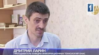В Одессе открылись курсы программирования для слабовидящих