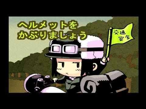 【PS2】キノの旅Ⅰ 旅の途中