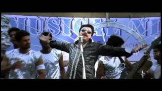 Mr Marumakan Malayalam Movie Song