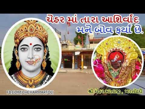 Maa Tara Aashirvad 3... Whatsapp Status Chehar Maa