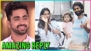 Zain Imam's UNEXPECTED REACTION On Shahid Kapoor And Mira Rajput Son Name