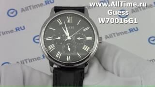 Обзор. Мужские наручные часы Guess W70016G1(, 2016-05-24T17:23:48.000Z)