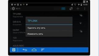 видео Как сменить айпи на телефоне - Как получить и изменить ip адрес на андроид?