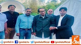 PMLN Leader Abid Sher Ali meets Ch Shujaat in Germany l 16 Sep 2019