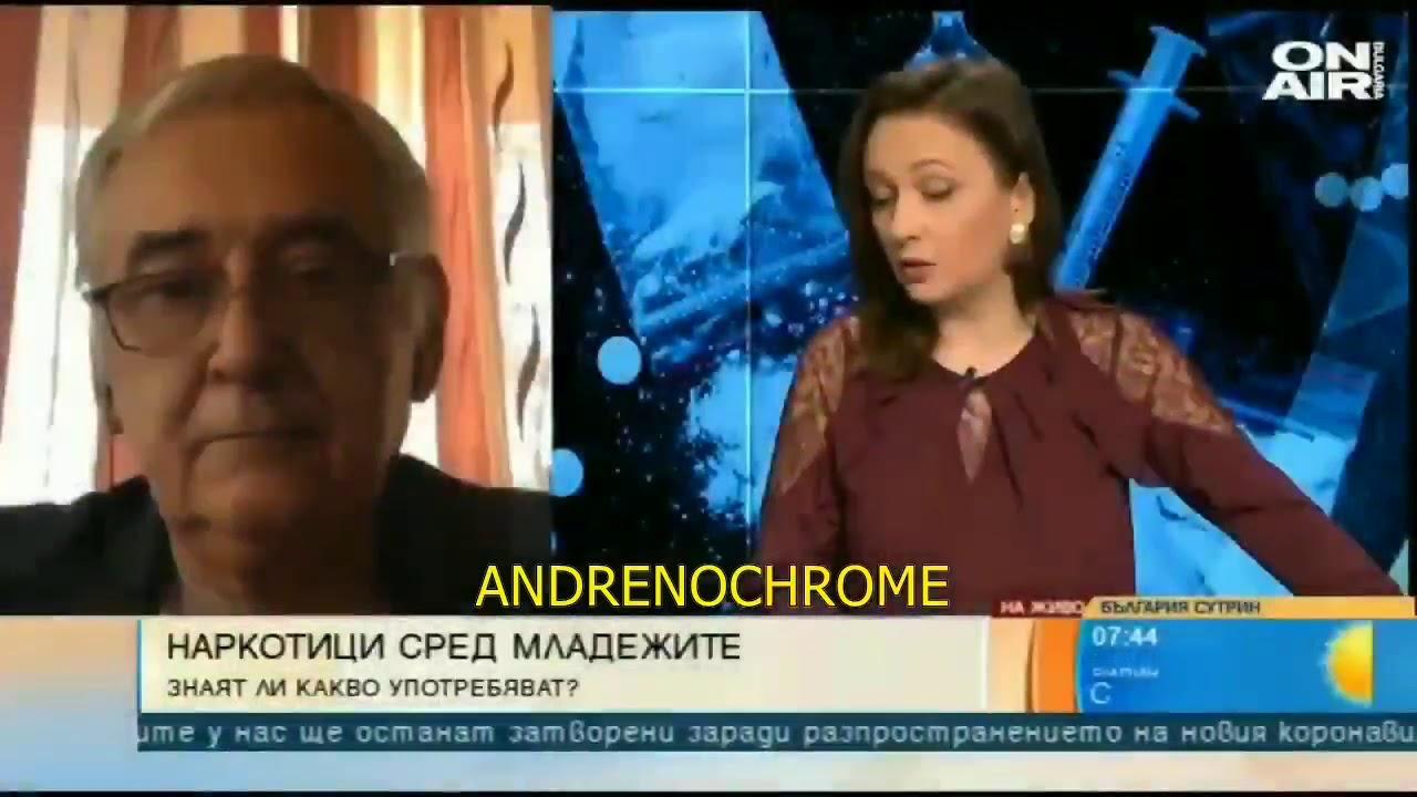 アドレノクロム禁断症状