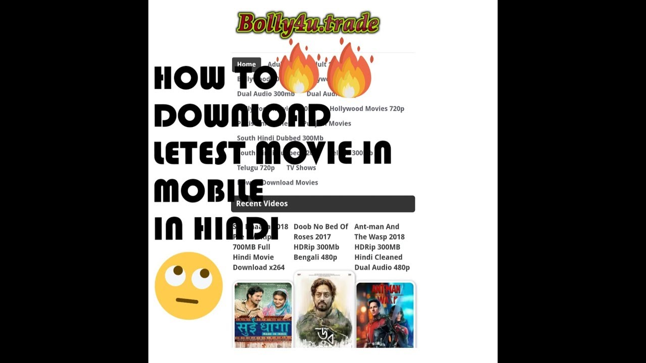 Download How To Download Letest Movies in Mobile BOLLY4U.TRADE in HINDI #TechnicalPanditG