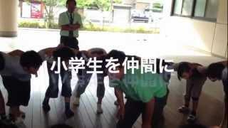 平清盛KURE PROJECTという踊りは,この夏 呉市で開かれる「YOSAKOI九州...