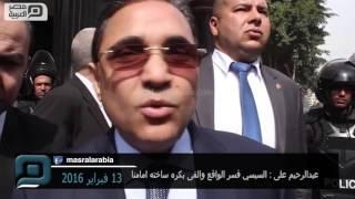 فيديو| عبد الرحيم علي: السيسي ألقى كرة ساخنة فى مرمى النواب