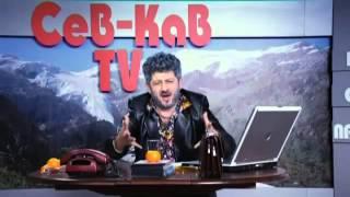 Наша RUSSIA Жорик Вартанов