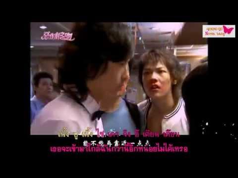[Karaoke Thaisub] Kao Jin Yi Dian Dian - Lara (It Started with a kiss OST)