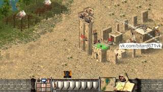 Stronghold Crusader 1 HD # 2 Mission | Setting Out # walkthrough