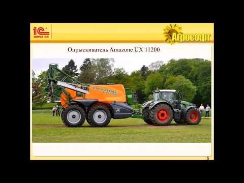 1С:БСХП. Автоматизация учета работ сельскохозяйственных машин. Транспортно-заготовительные расходы.