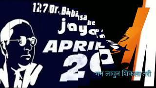 Whatsapp video status new Jay bhim status