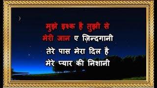 Mujhe Ishq Hai Tujhi Se - Karaoke - Ummeed - Mohammed Rafi