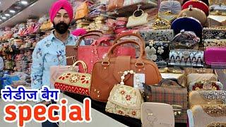 लेडीज़ बैग का सबसे बड़ा मार्किट।fancy and cheap bags,slings,clutch,handbag,office bag,ladies purse