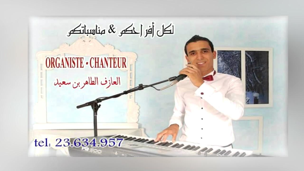 music ya 7mama taret