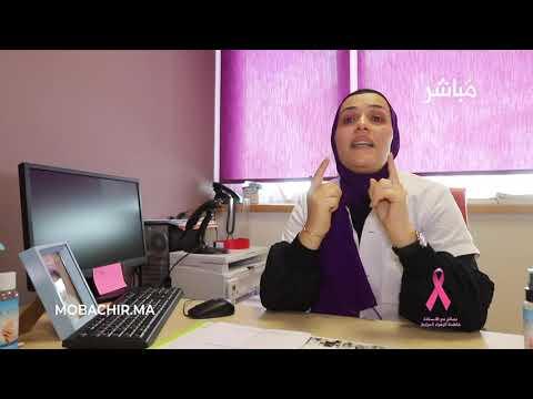 نصائح مع الأستاذة فاطمة الزهراء المرابط  الفرق بين الصيام الديني و الصيام العلاجي