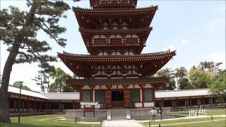 薬師寺は、奈良県奈良市西ノ京町に所在する寺院であり、興福寺とともに...