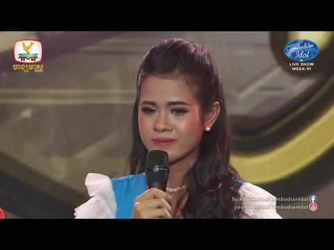 Cambodian Idol Season 3 Live Show Week 6 | Chem Sreyleak - Som Raek Kam Lokey