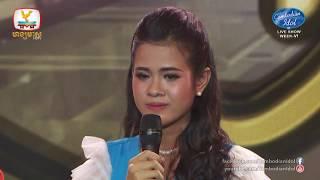 Cambodian Idol Season 3 Live Show Week 6 | ចែម ស្រីល័ក្ខ - សម្រែកកម្មលោកិយ៍