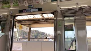 [パッとビジョン搭載]京王7000系 走行音 高尾→高尾山口