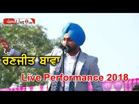 Ranjeet Bawa Live Performance 2018