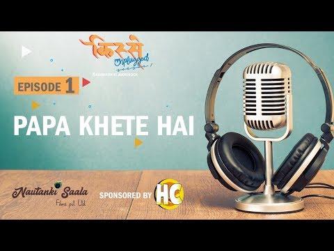 Kissey Unplugged   S01E01 - 'Papa Kehte Hai''