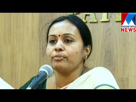 Pathanamthitta DCC general secretary against Veena George ...