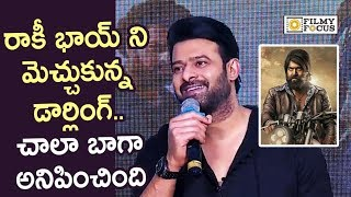 Prabhas about KGF Movie Response in Telugu Audience || Yash
