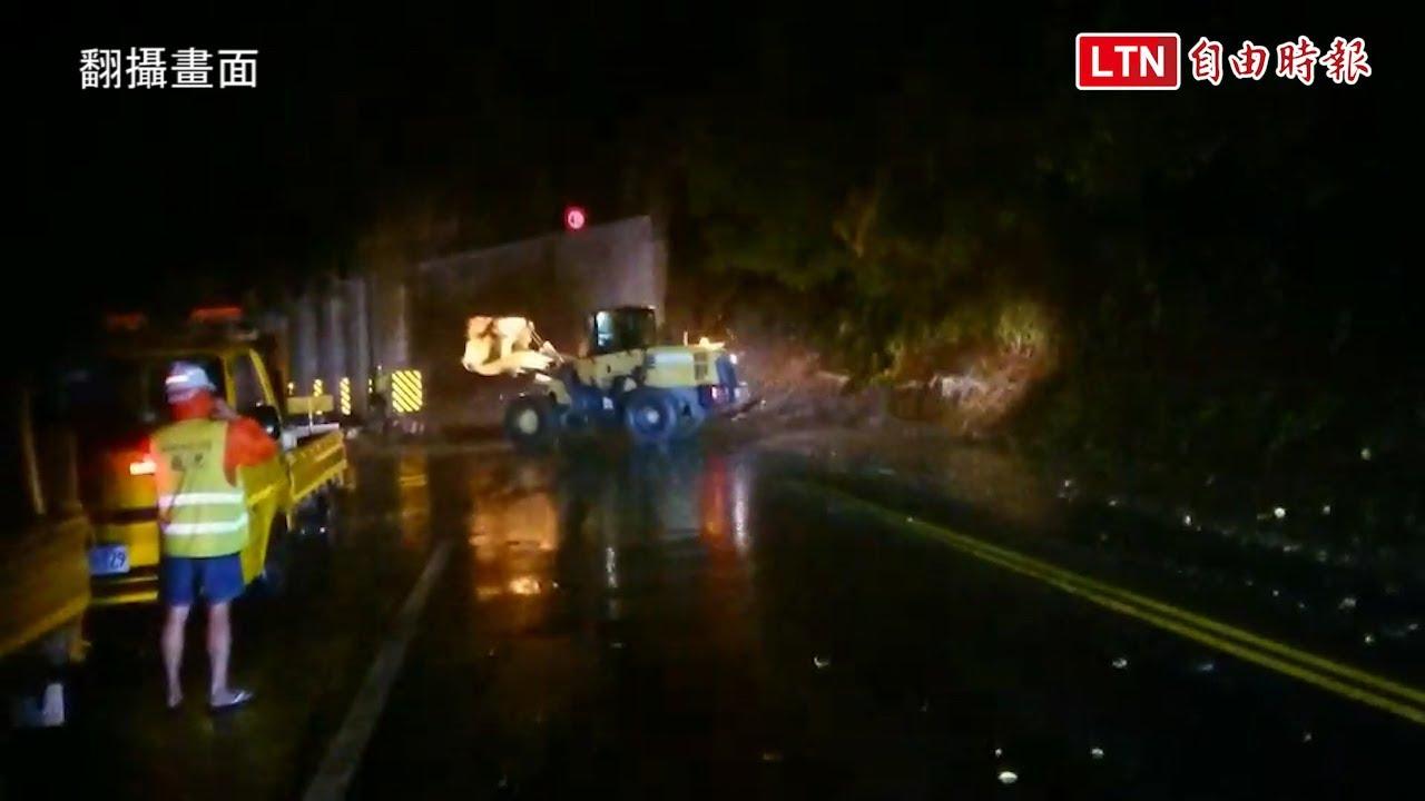 連日大雨 蘇花公路凌晨坍方一度封閉(翻攝畫面)