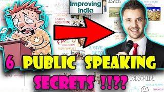 Expert Level Public Speaking Tricks For Beginners(Hindi) | Public Speaking Techniques  !!??