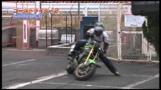2013.2.8公開映画『ゴーストライダー2』公開直前イベント映像