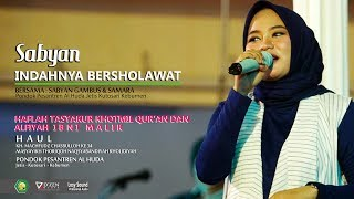 Ya Habibal Qolby - Sabyan Gambus Live Pondok Al Huda Jetis  - Annisa Rahman