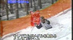 1999 World Cup Moguls Inawashiro