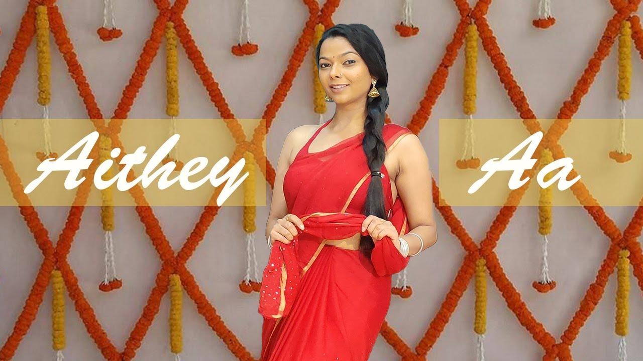 Aithey Aa | Bharat | Salman Khan | Katrina Kaif | Dance Cover | Dancing Amrita