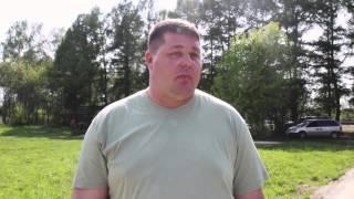 видео Реферат: Реферат: Толкание ядра
