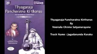 Thyagaraja Pancharatna Kirthanas - Carnatic Music Lessons and Recital