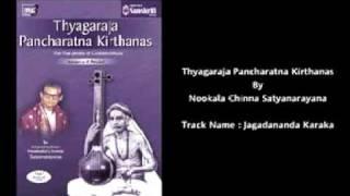 Thyagaraja Pancharatna Kirthanas - Carnatic Music Lessons and Recital