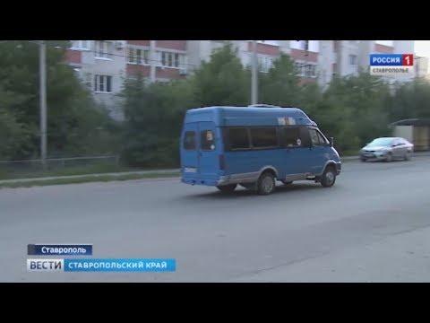 Автобус-фантом. Что происходит с транспортом в ставропольском поселке
