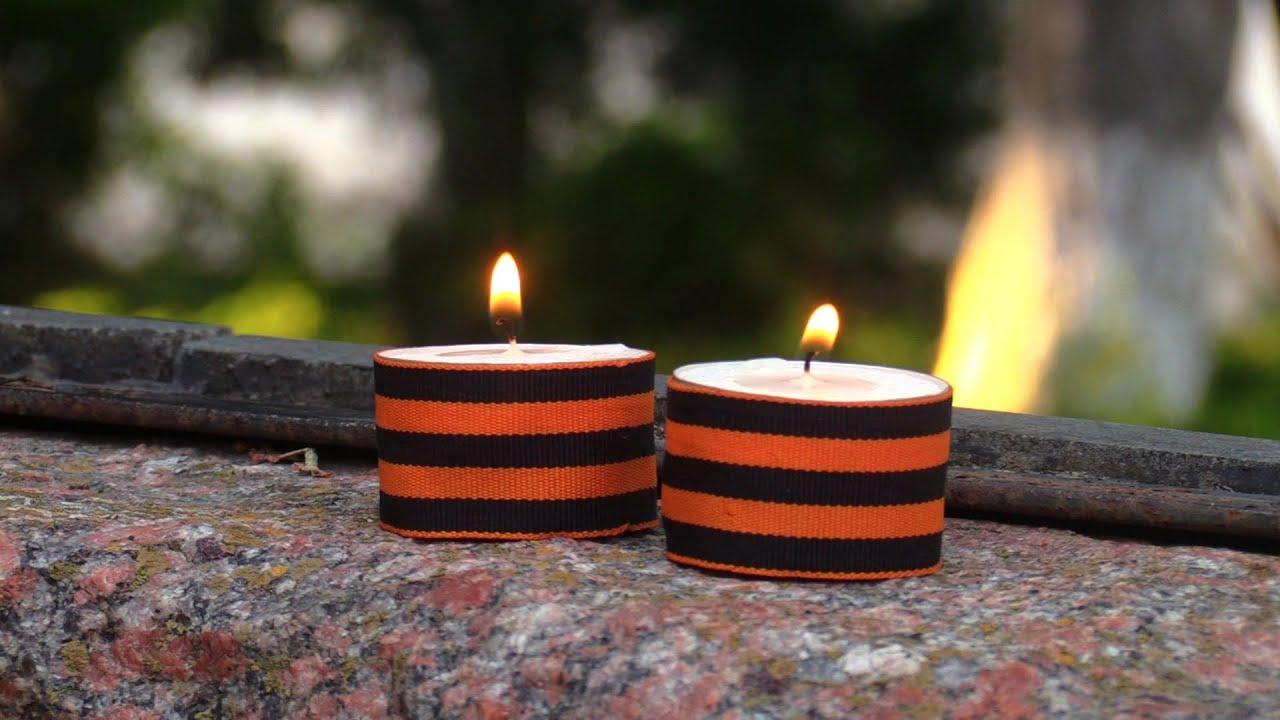 Для бабушки, картинки со свечами памяти