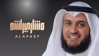 دعاء ليلة 27 رمضان - مشاري راشد العفاسي من المسجد الكبير لعام 1440هـ -2019م