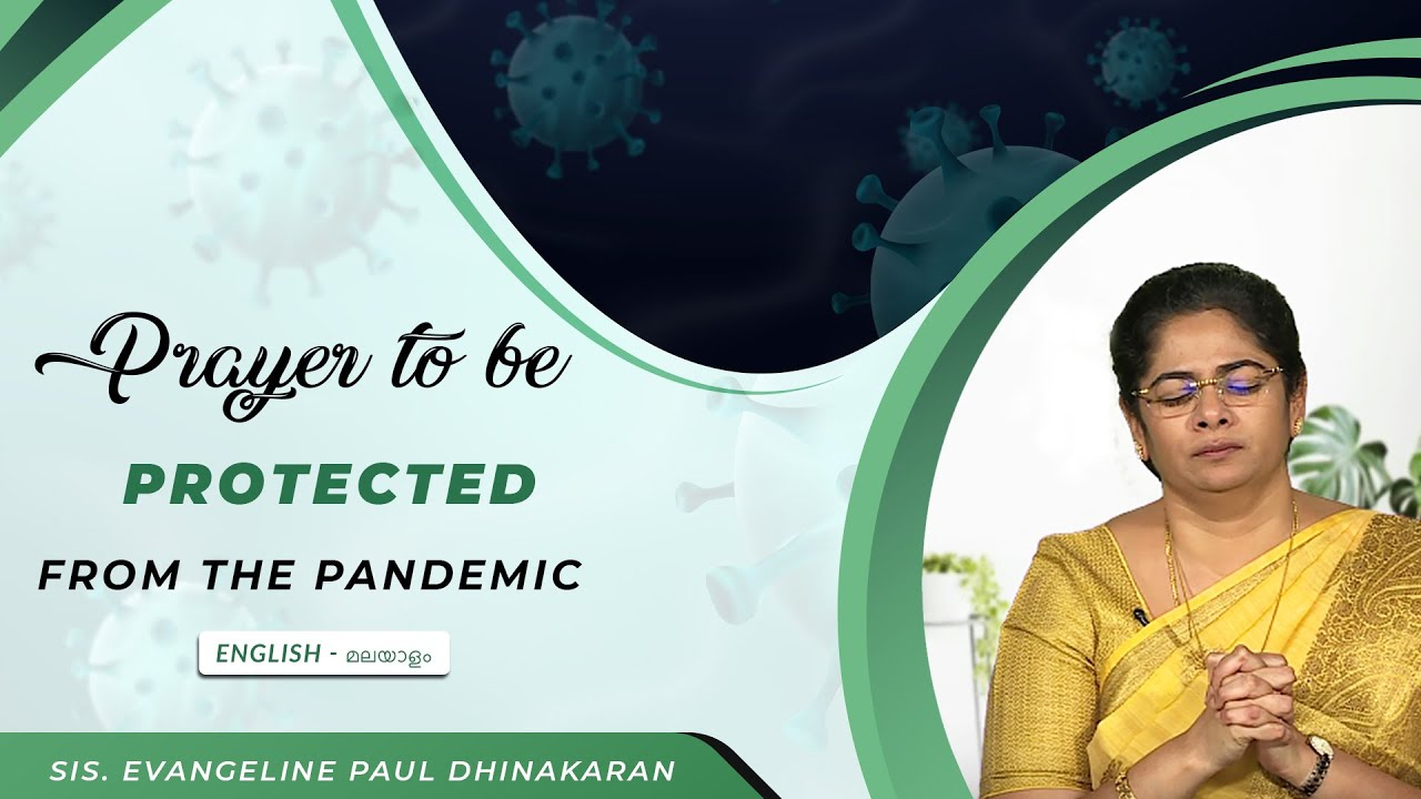 Prayer to be protected from the Pandemic (English- Malayalam)   Sis. Evangeline Paul Dhinakaran